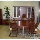 Офисная мебель 22
