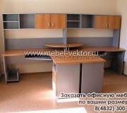 Офисная мебель 23