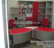 Офисная мебель 08