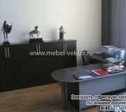 Офисная мебель 10