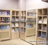 Торговая мебель 05