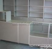 Торговая мебель 08
