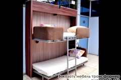 Шкаф-кровать 2х ярусная